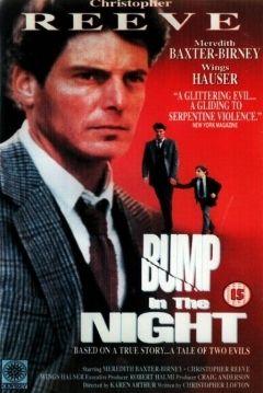 A gyerekrablás (1991) online film