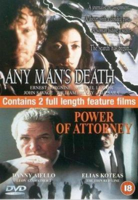 A hal�l nem v�logat (1990) online film