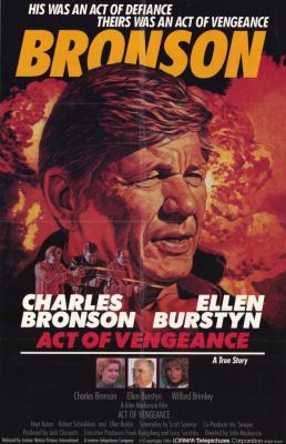 A hatalom megfizet (1986) online film