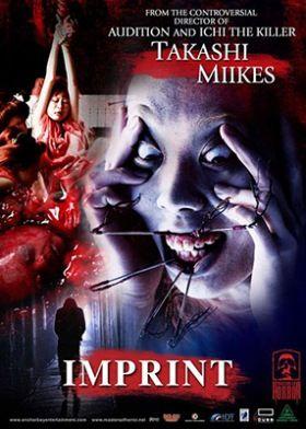A Horror Mesterei: Rémkép (2006) online film