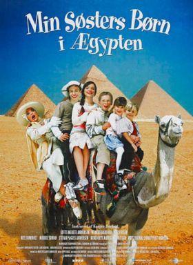 A húgom srácai Egyiptomban (2004) online film
