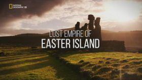 A Húsvét-sziget elveszett világa (2019) online film