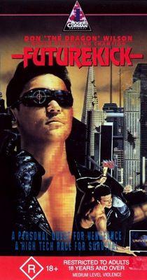 A jövő fegyvere (1991) online film