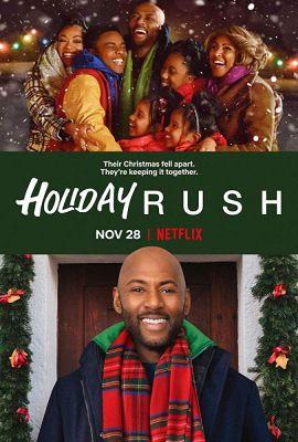 A karácsony igazi öröme (2019) online film
