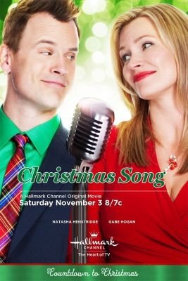 A karácsonyi ének (2012) online film