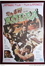 A karatézó Kobra visszatér (1976) online film