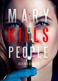 A kegyes gyilkos 3. évad (2019) online sorozat