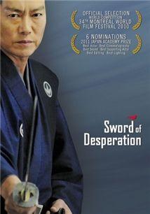 A k�ts�gbees�s kardja (2010)