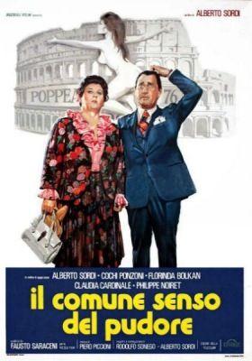 A k�z szem�rme (1976)