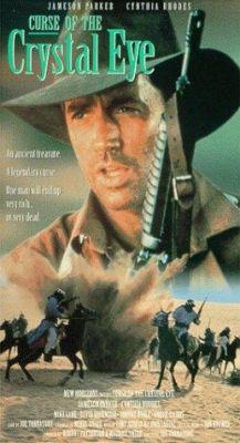 A kristályszem (1991) online film