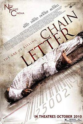 A lánclevél átka (2009) online film