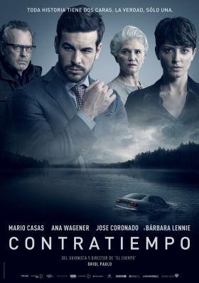 A láthatatlan vendég (2016) online film