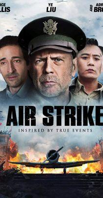 A légicsapás (2018) online film