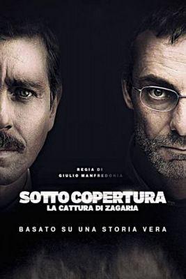 A maffia nyomában 2. évad (2017) online sorozat