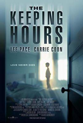 Őrzött idő - A megtartott órák (2017) online film
