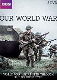 A mi világháborúnk 1. évad (2014) online sorozat
