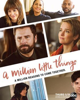 A Million Little Things 2. évad (2019) online sorozat