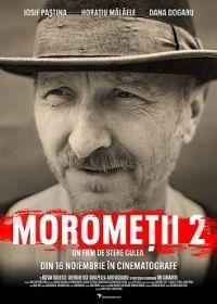 A Moromete család: Új idők hajnalán (2018) online film