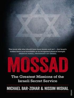A Moszad története 1. évad (2020) online sorozat