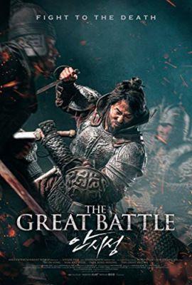 A nagy csata (2018) online film