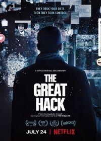 A nagy hack (2019) online film
