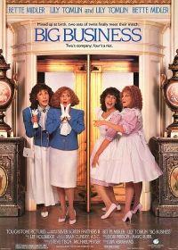 A nagy üzlet (1988) online film
