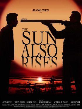 A nap úgyis felkel... (2007) online film