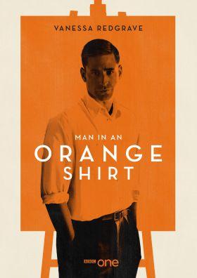 A narancs inges férfi 1. évad (2017) online sorozat