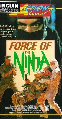A Nindzsa ereje (1988) online film