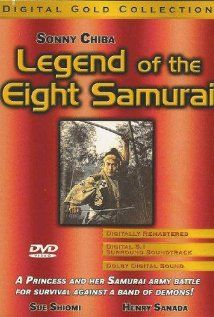 A nyolc szamuráj legendája (1983) online film