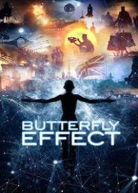 A Pillangó hatás 2. évad (2017) online sorozat