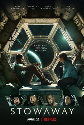 A potyautas (2021) online film