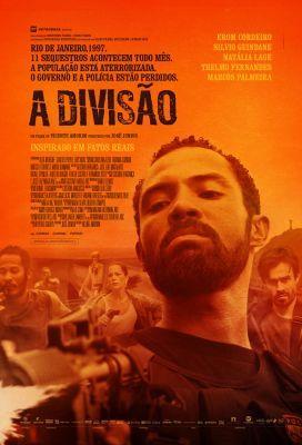 A részleg / A szakosztály (2020) online film