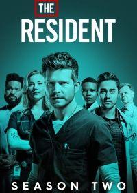 A Rezidens 2. évad (2018) online sorozat