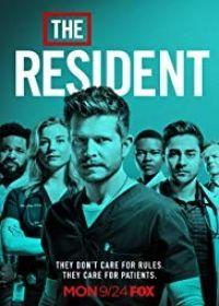 A Rezidens 3. évad (2019) online sorozat