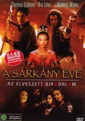 A sárkány éve (2001) online film