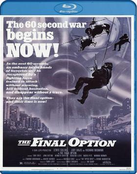 A sas kommandó (1982) online film