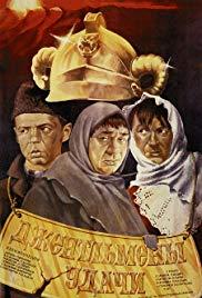 A siker lovagjai (1971) online film