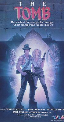A síremlék (1986) online film