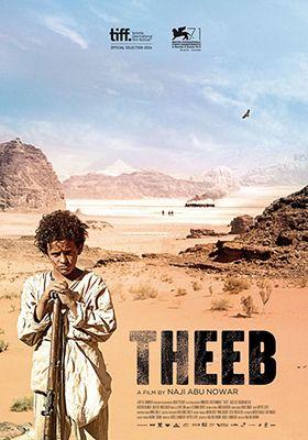 A sivatagon át (2014) online film