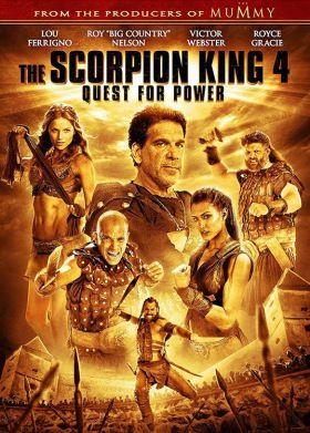 A Skorpiókirály 4. - Harc a hatalomért (2015) online film