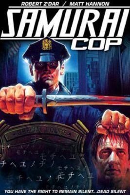 A szamuráj zsaru (1991) online film