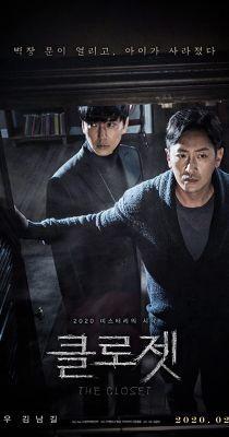 A szekrény. (2020) online film
