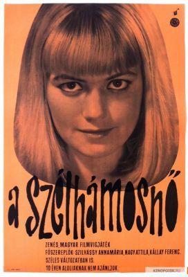 A szélhámosnő (1963) online film