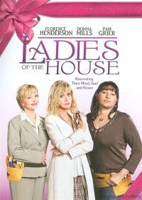 A szeretet háza (2008) online film