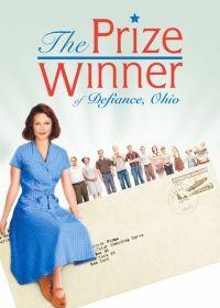 A szlogengyáros családanya (2005) online film