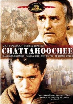 A téboly börtöne (1989) online film