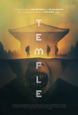 A templom (2017) online film