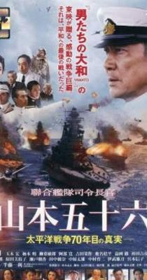 A tengernagy (2011) online film