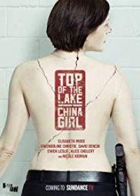 A tó tükre 2. évad (2013) online sorozat